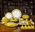 尊上系列 盛世如意 国韵黄 餐具套装