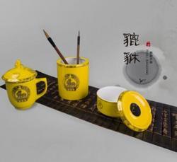 尊上系列 貔貅办公三件套 黄釉