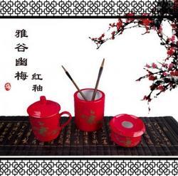 尊上系列 雅谷幽梅办公三件套 红釉
