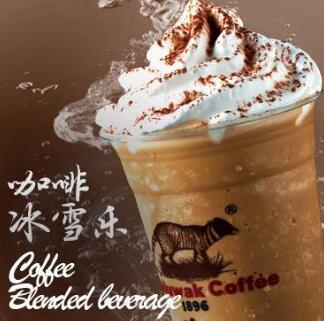 咖啡冰雪乐