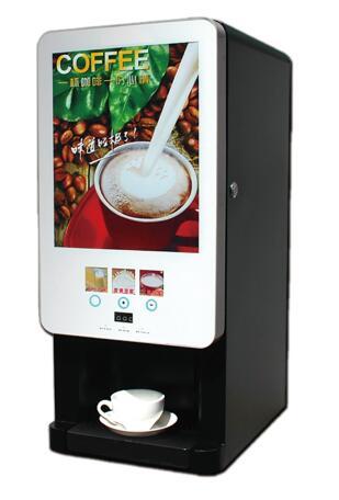 智能商务咖啡机 D-300S
