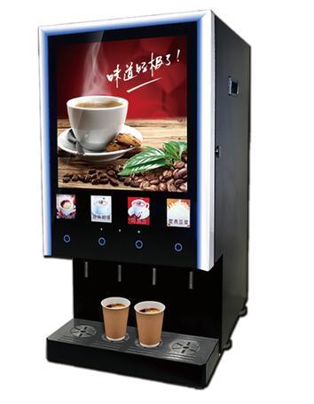 智能餐饮咖啡机 D-40S