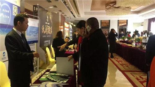 第十八届中国酒店业新发现研讨会在郑州落幕