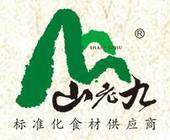 上海申穗农副产品有限公司