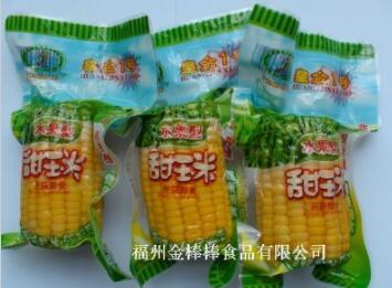 真空甜玉米段