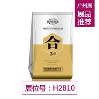 三合一 tea & coffee