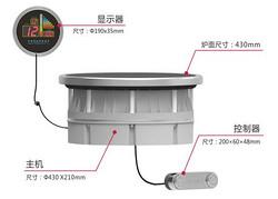 水冷汤炉机芯