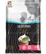 冰激凌系列 香草风味冰淇淋粉