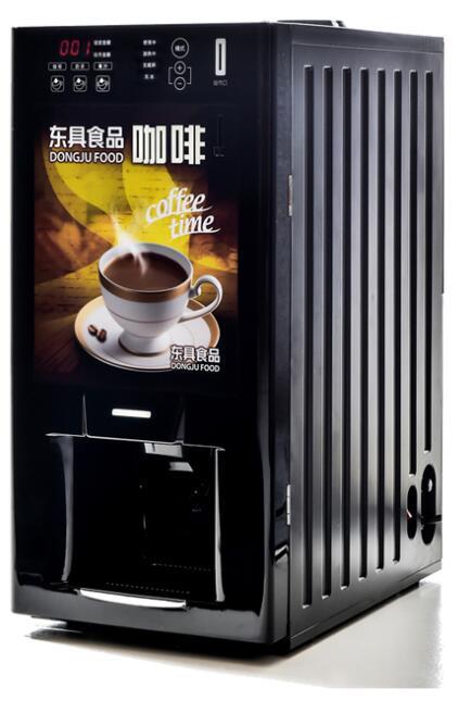 东具 DG-213FM 全自动投币咖啡机