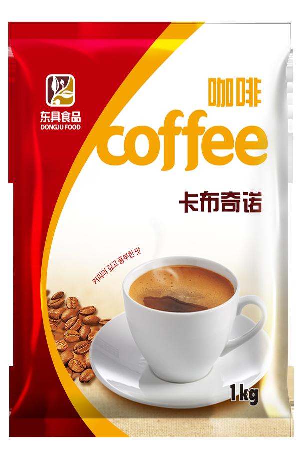 咖啡系列 卡布奇诺