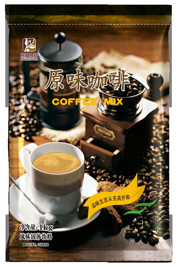 咖啡系列 原味咖啡