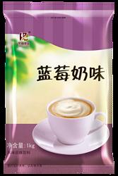 奶茶系列 藍莓奶味