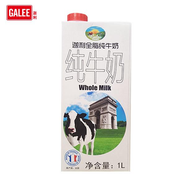 迦利全脂纯牛奶