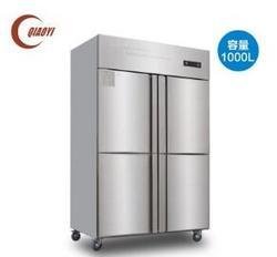 立式四门冰柜