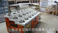 北京酱菜保鲜柜