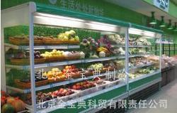 水果立式保鲜柜