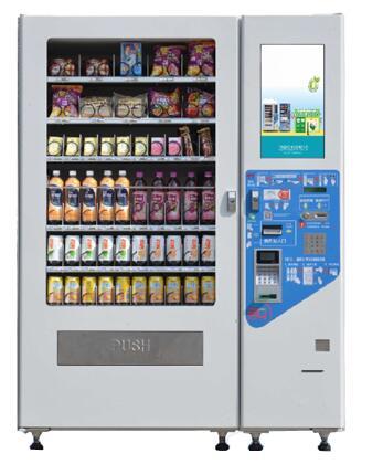 自动贩卖机 VCM3-3000/4000/5000