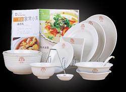 五芳斋 餐具