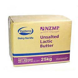 NZMP绿迦利高熔点黄油