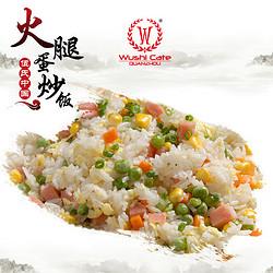 火腿蛋炒饭350克