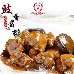豉香酱排(闽)200g