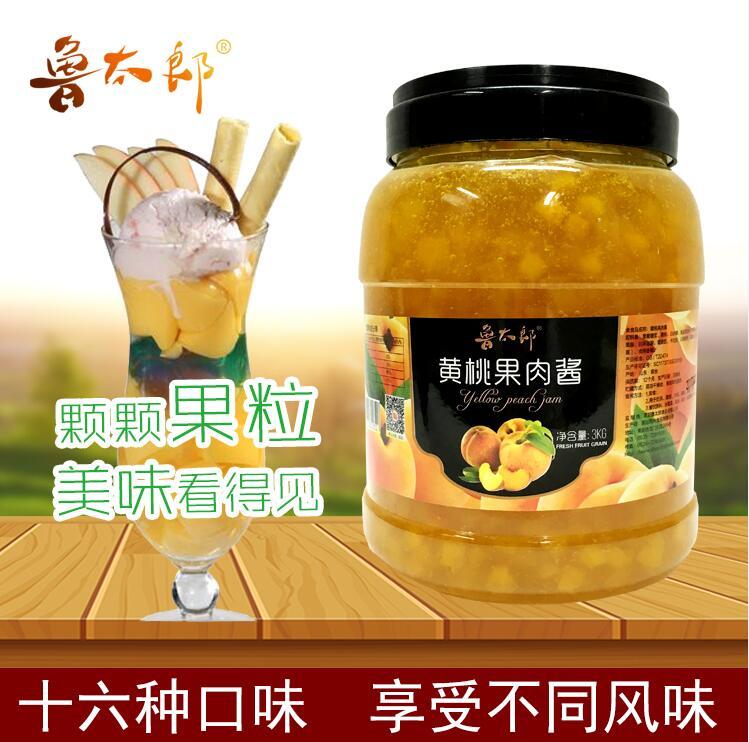 饮品果酱 黄桃