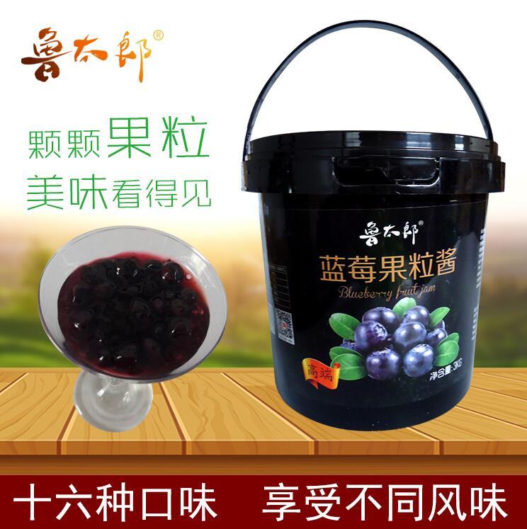 饮品果酱 蓝莓