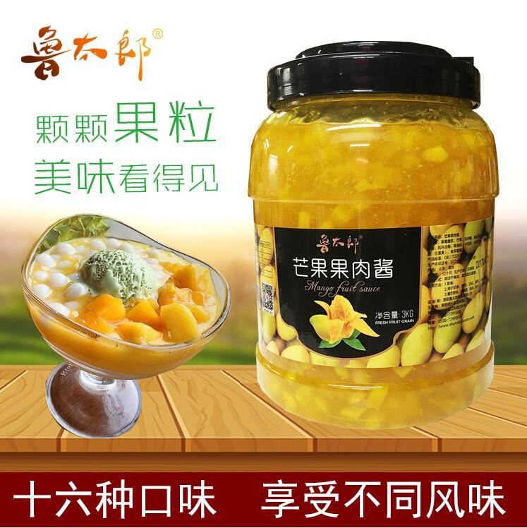 饮品果酱 芒果