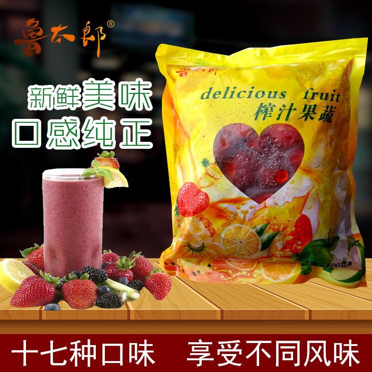 榨汁果蔬 草莓