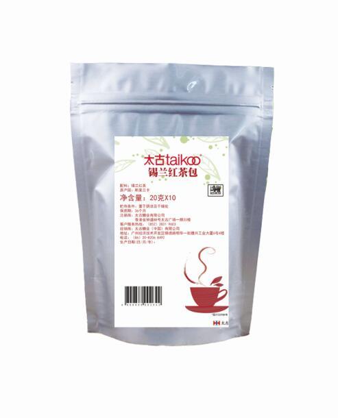 锡兰风味壶茶系列