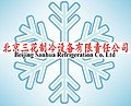 北京三花制冷设备有限责任公司