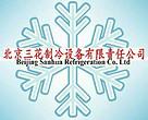 北京三花制冷