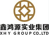 湖北世纪鑫鸿源工贸有限公司