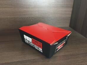 鑫麦佳烘焙纸盒  白卡纸盒