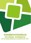 杭州旺盟新材料科技有限公司