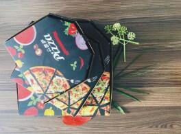 鑫麦佳烘焙纸盒  披萨盒