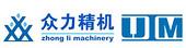 北京众力精机科技有限公司