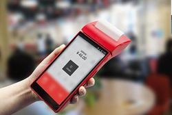 手持式安卓一体机