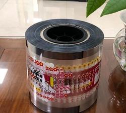 透明塑料模13CM