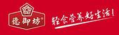德御坊创新食品(北京)有限公司