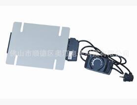 长方形带温控电加热板