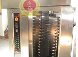 上海名谷机械有限公司 16盘1烘炉