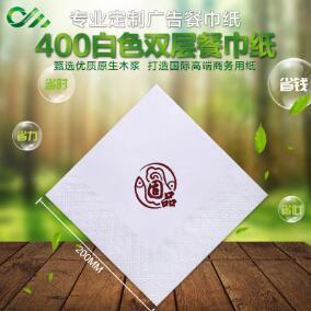 白色400单层单色餐巾纸