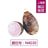 方便果蔬粉-香芋粉