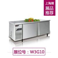 04平面冷柜 QBT0.4L2CII