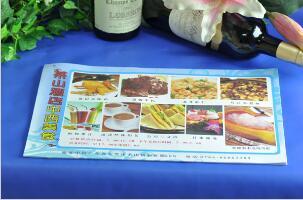 餐垫纸印刷