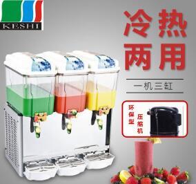 商用果汁机18L