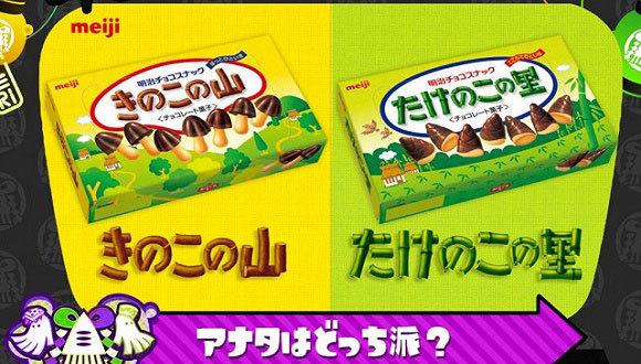 """蘑菇山VS竹笋村 日本明治巧克力对决引发""""国民总选"""""""