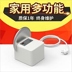 上超家用多功能超声波洗碗洗菜机SJ18