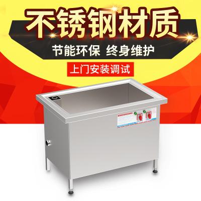 上超半自动超声波洗碗机PW5018